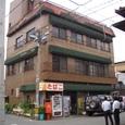 生石港町の家、新規公開始めま~す(^_^)/~。