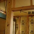 内部木製建具枠取付