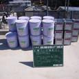 屋上屋根ウレタン塗膜防水材料検品