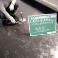 屋根防水工事平部X-1工法